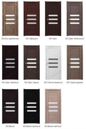Двери MODUM3