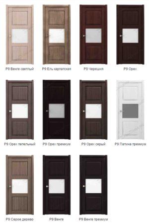 Двери PRIME9