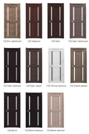 Двери VISTA20