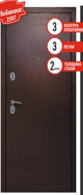 Входная дверь Рубеж царга