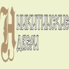 Никитинские двери