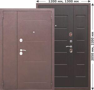 Входная дверь 7,5 Гарда Венге 1200